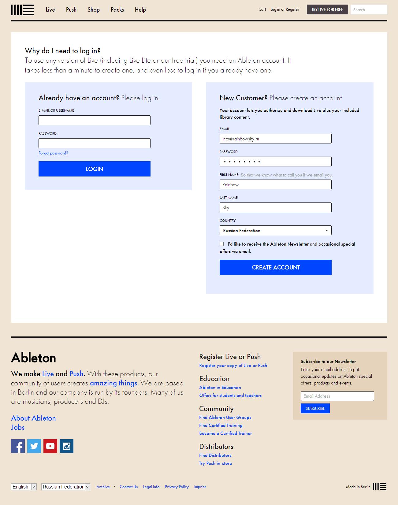 Получение учетной записи на сайте Ableton.com