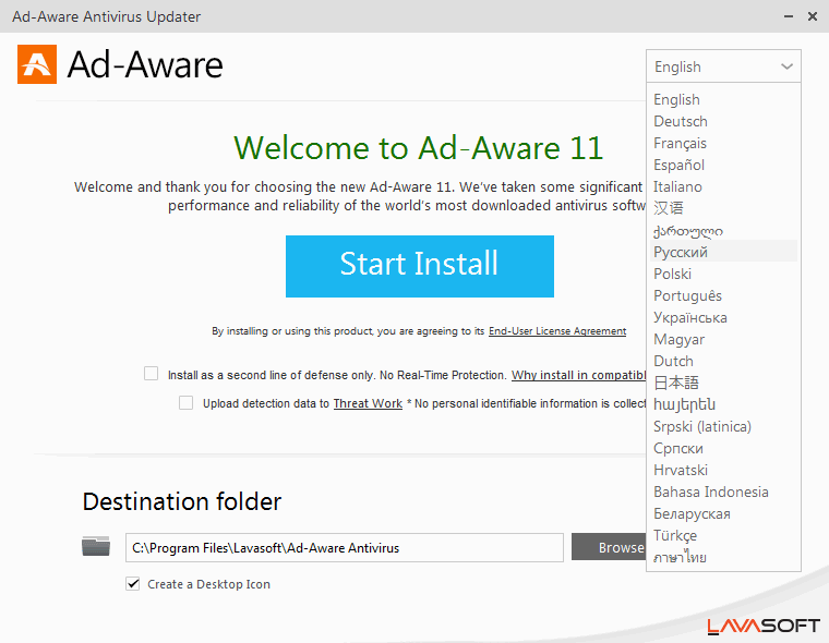 Ad-Aware Free Antivirus - выбор русского языка