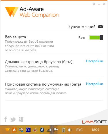 Ad-Aware Free Antivirus - окно уведомления web-защиты