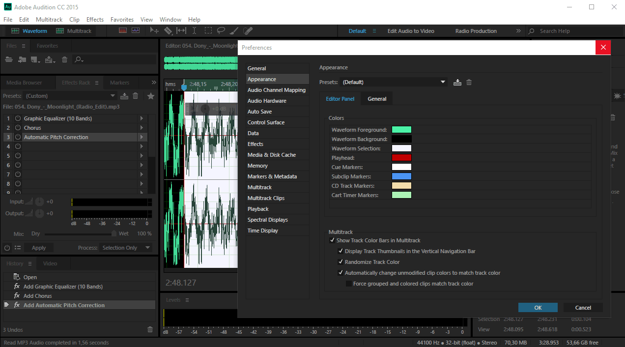 Adobe Audition - настройки программы