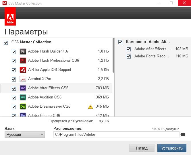 Adobe Master Collection CS6 - установка компонентов
