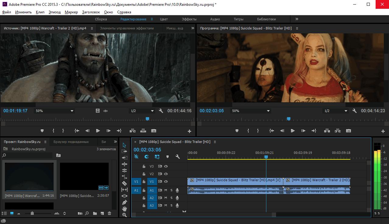 Адоб Премьер Про - скачать Adobe Premiere Pro - программа для видеомонтажа