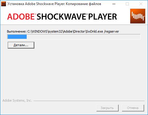 Скачать Adobe Shockwave Player - плагин Адобе Шоквейв Плеер