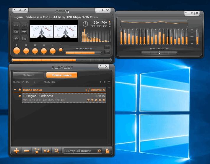 AIMP 3 - интерфейс плеера