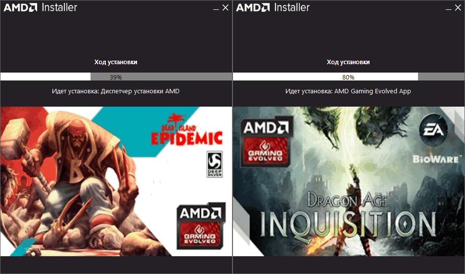 AMD Radeon - скачать драйвер для видеокарты АМД Радеон