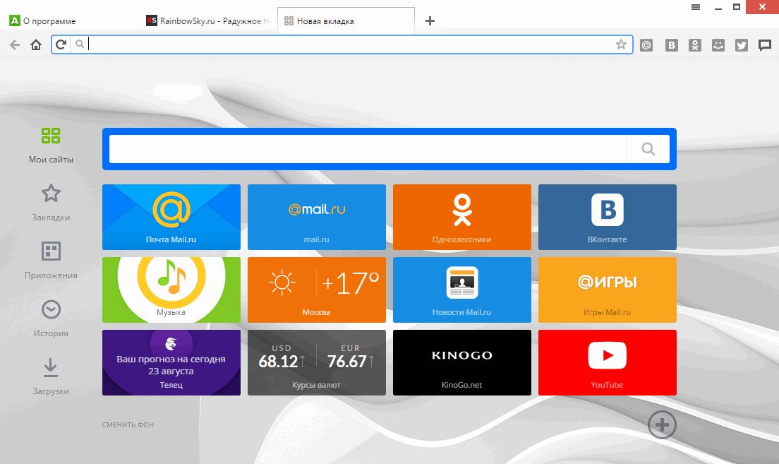 Амиго - браузер Amigo Mail.ru со встроенным плеером