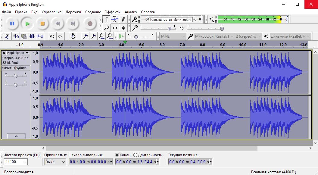 Audacity скачать редактор звука