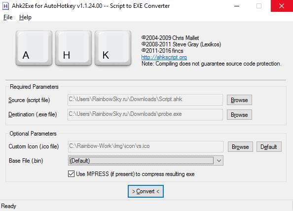 AutoHotkey - конвертирование скрипта в exe-файл