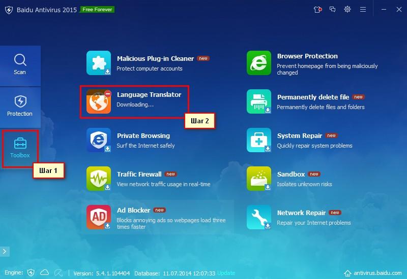 Русификация Baidu Antivirus