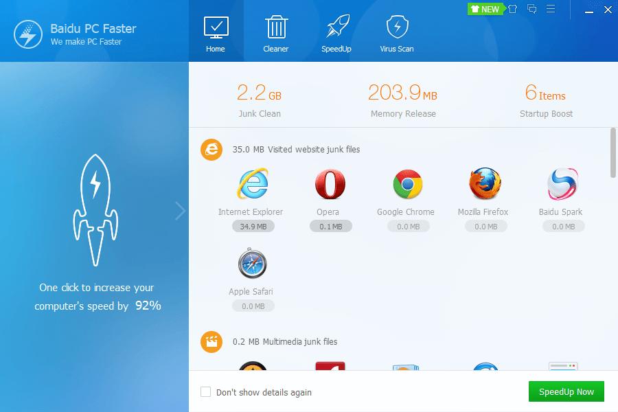 Baidu PC Faster - программа для оптимизация работы системы