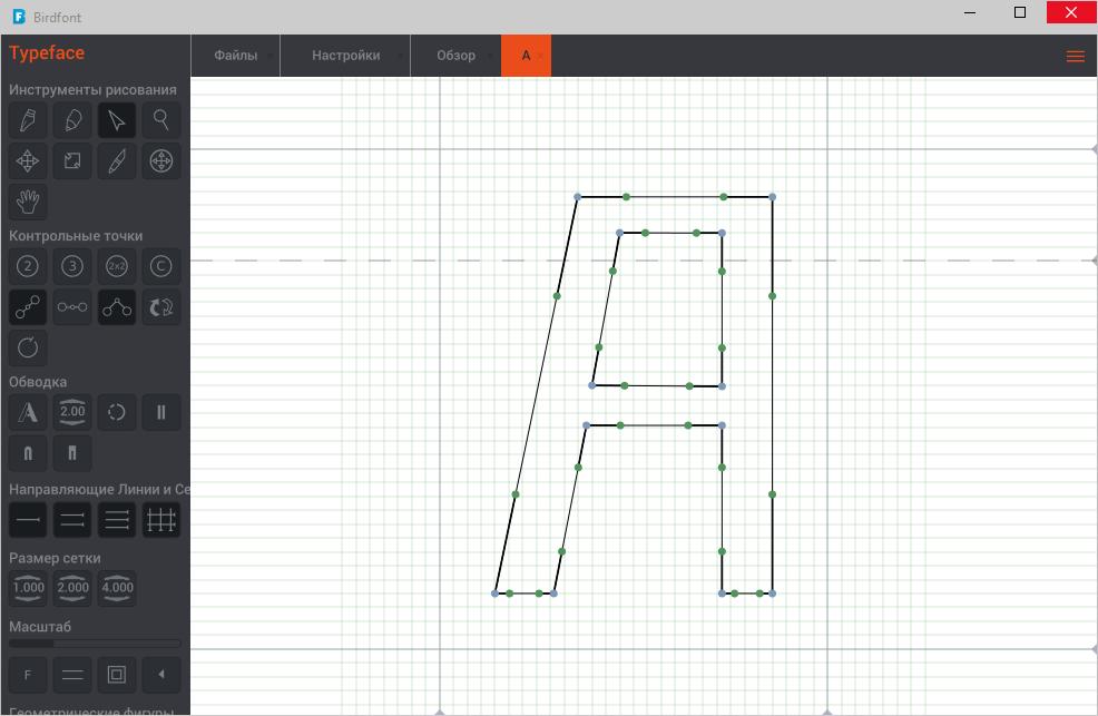 Создание шрифта в Bird Font