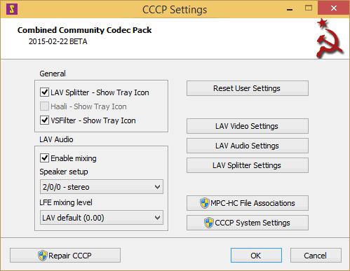Окно настроек кодеков Combined Community Codec Pack