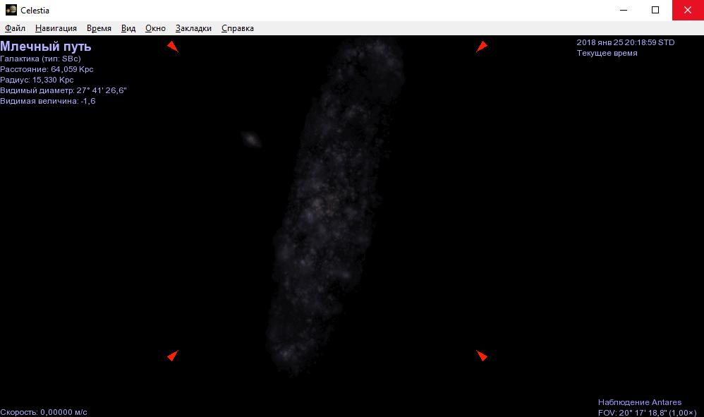 Celestia - отображение галактики