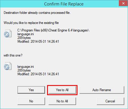 Подтверждение замены фалов Cheat Engine Rus