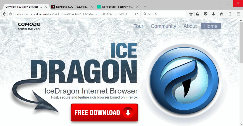 Comodo IceDragon - браузер Комодо Айс Драгон