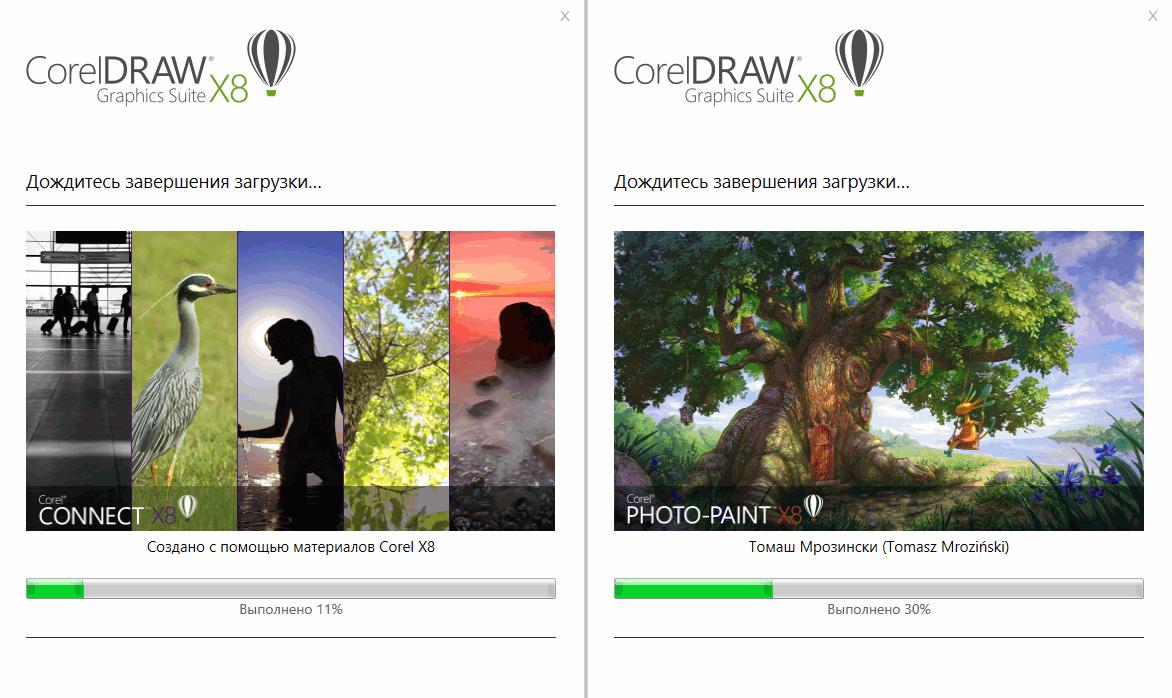 CorelDRAW - загрузка и установка