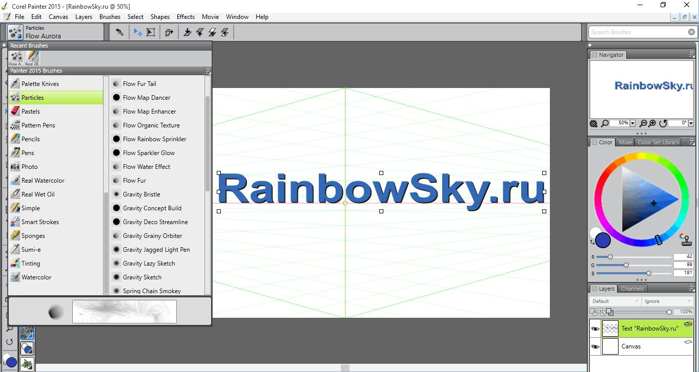 Corel Painter - интерфейс редактора