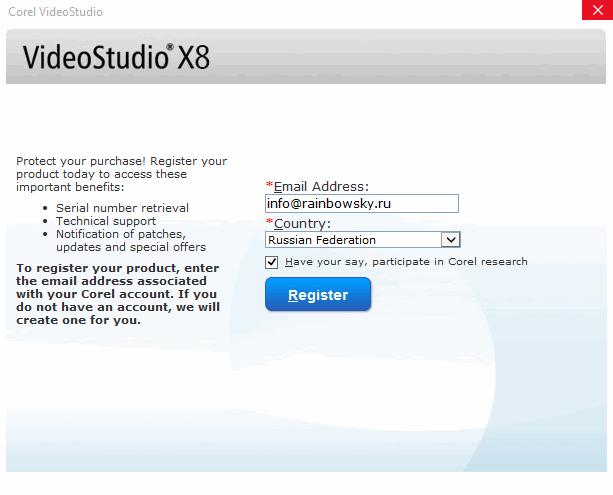 Регистрация Corel VideoStudio