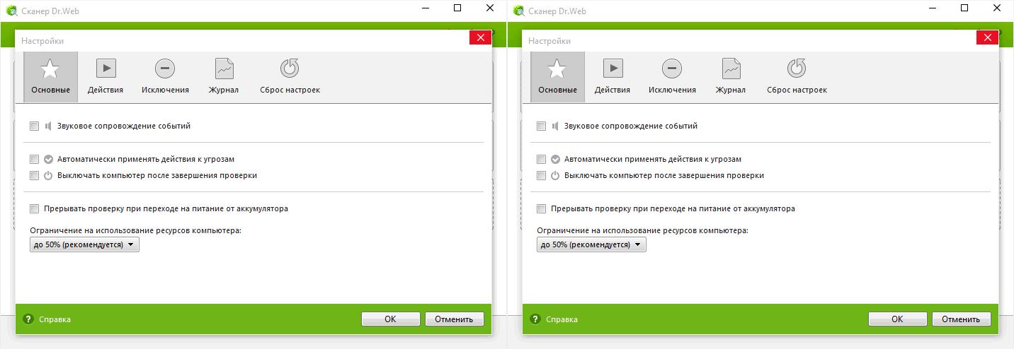 Настройки антивируса Доктор Веб
