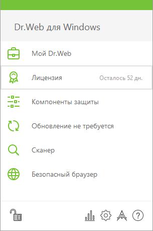 Всплывающее меню DrWeb Security Space