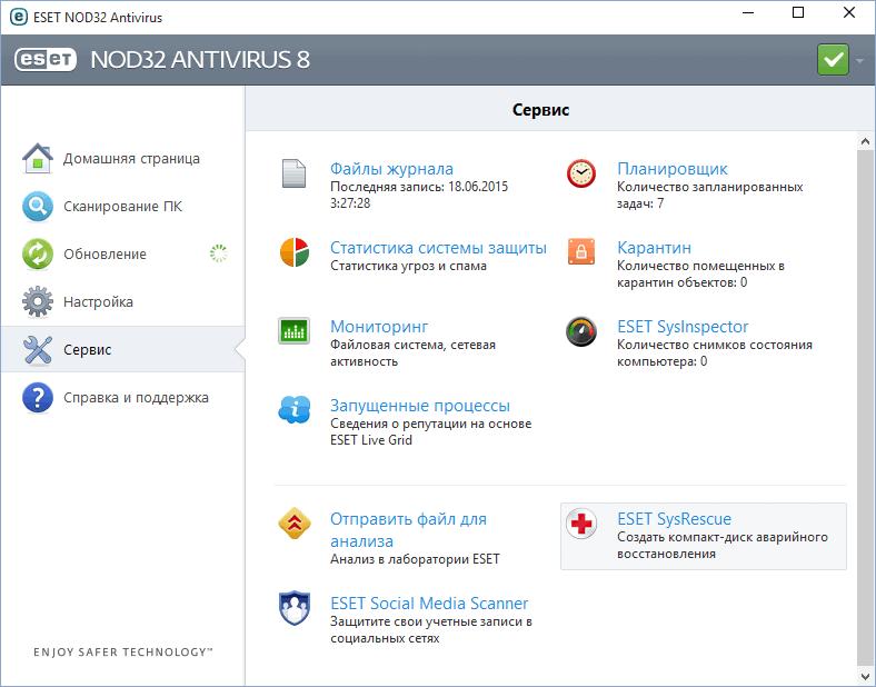 Компоненты NOD32 Antivirus