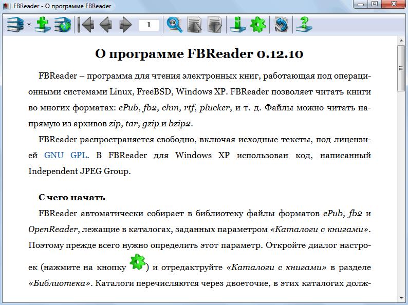 Скачать FBReader - программа для чтения электронных книг ФБ Ридер