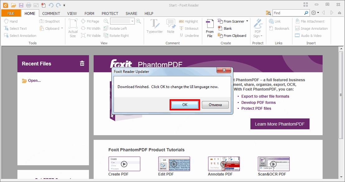 Foxit Reader - Окончание загрузки языкового файла