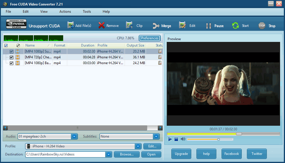 Free CUDA Video Converter - Фри КУДА Видео Конвертер
