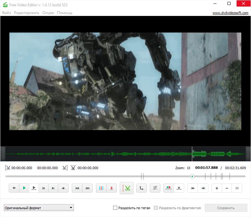Free Video Editor - бесплатный редактор видео Фри Видео Эдитор