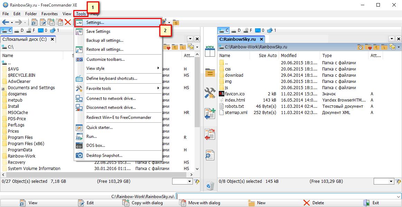 ФриКомандер - настройки файлового менеджера
