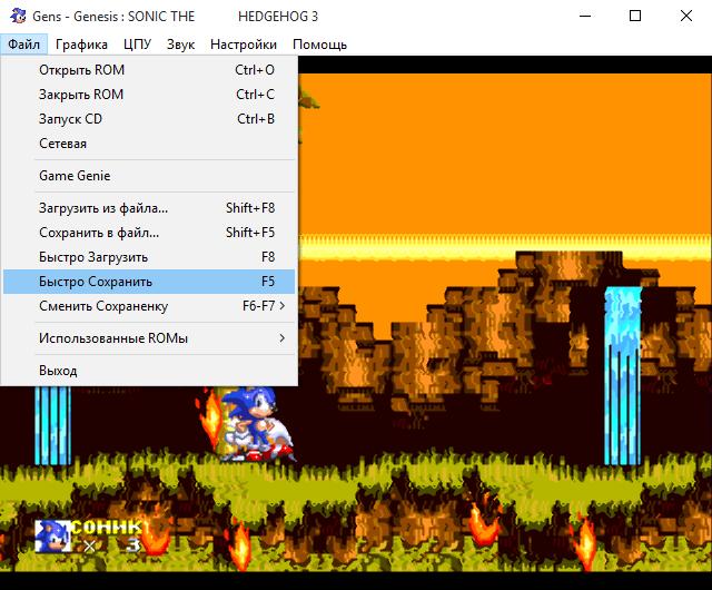 Настройки эмулятора SEGA Genesis / SEGA Mega Drive 2