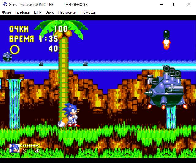 Gens - эмулятор SEGA Mega Drive 2 Генс