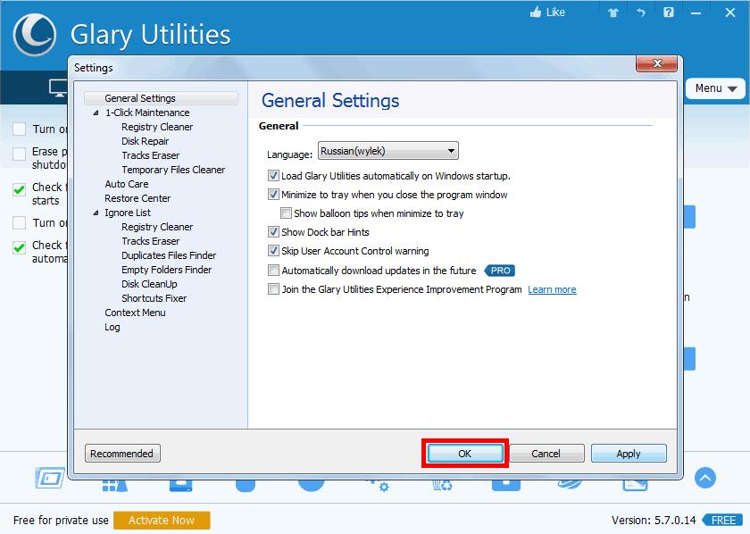 Glary Utilities - выбор русского языка интерфейса