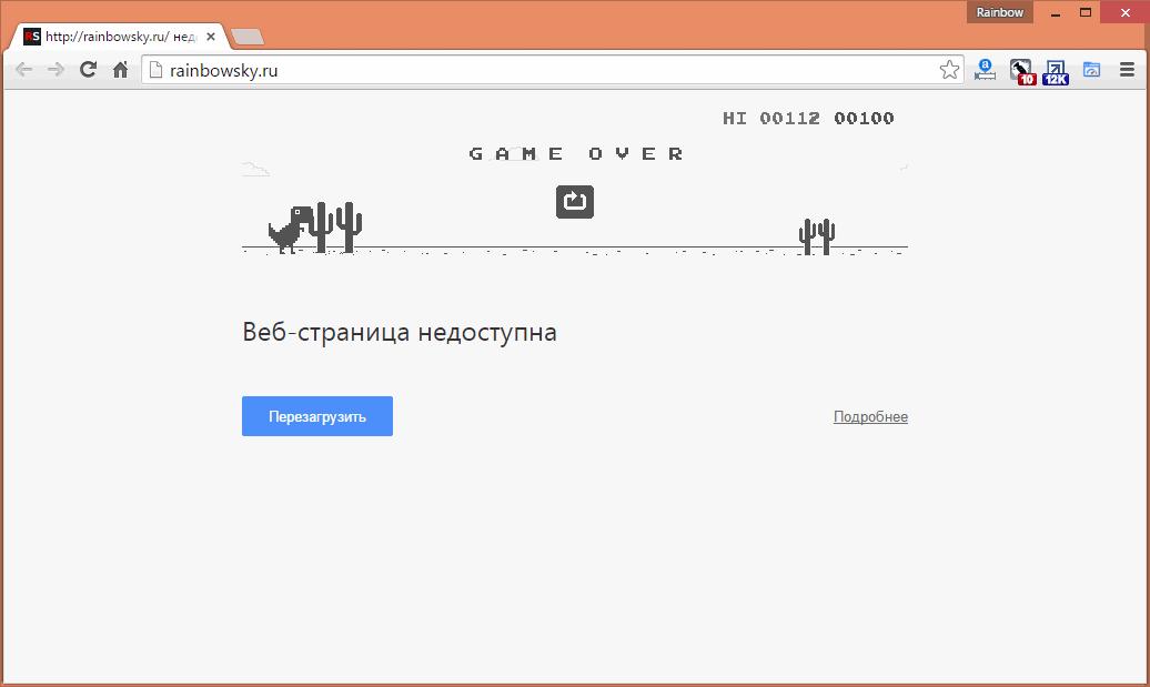 Браузер Google Chrome - интерфейс