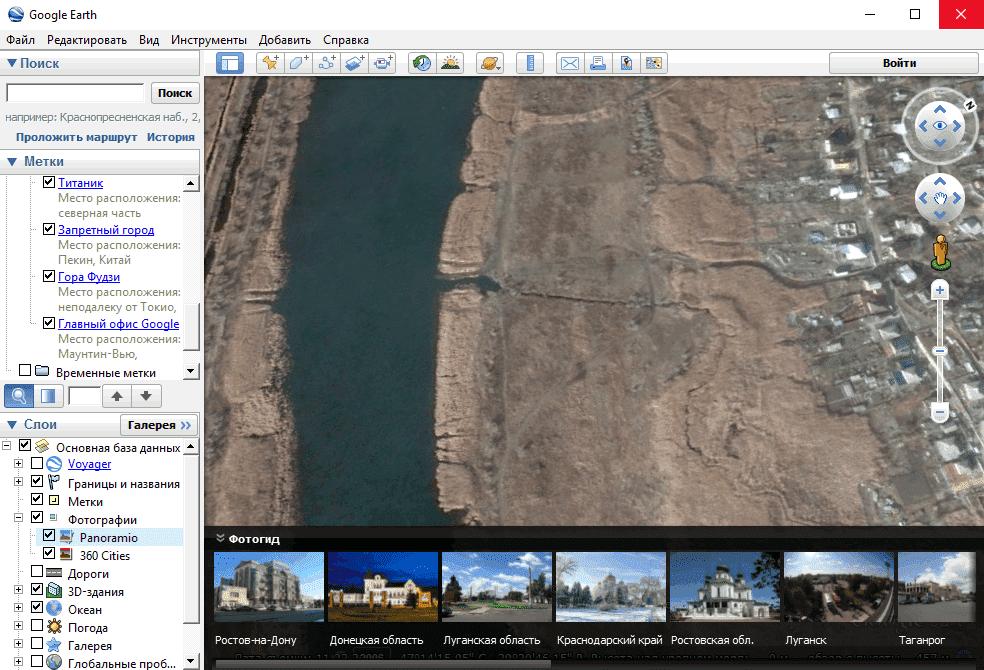 Google Earth - программа Гугл Планета Земля