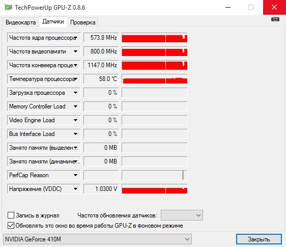 GPU-Z - отображение датчиков ГПУ-З