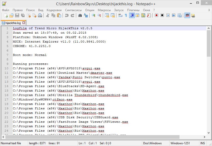 ХайджекЗис - лог-файла полученного утилитой