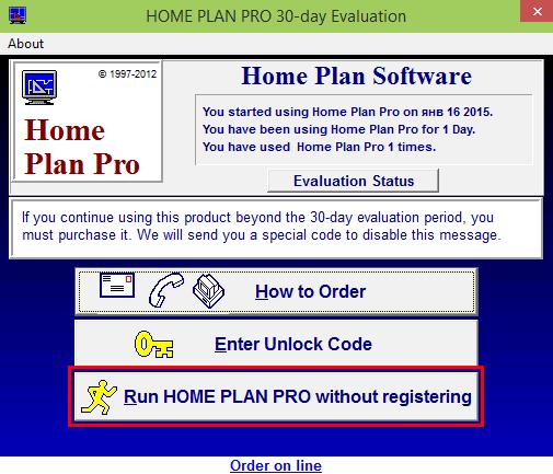 Пункт запустить Хом План Про без регистрации