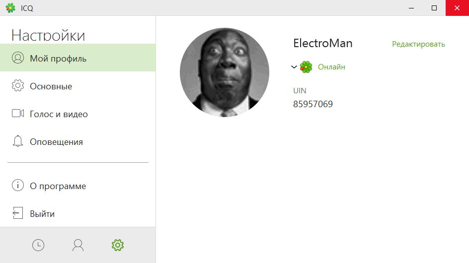 ICQ - настойки профиля