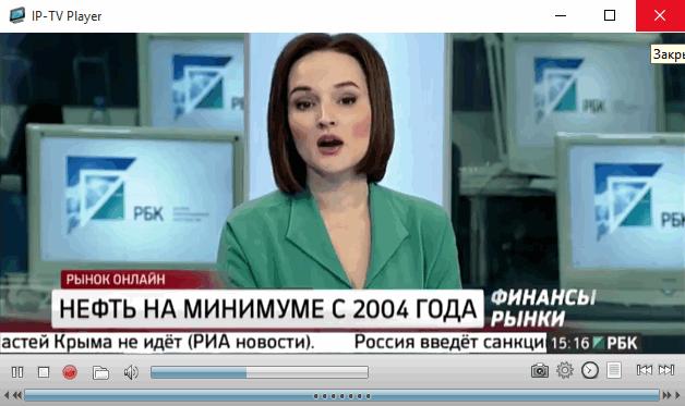 IPTV Player - просмотр ТВ на компьютере