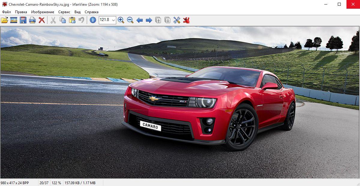IrfanView - программа для удобного просмотра изображений Ирфан Вью