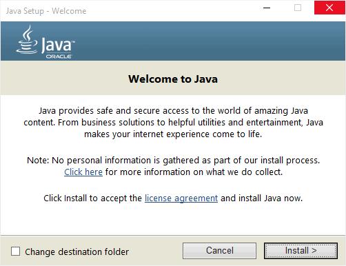 Ява - скачать Java