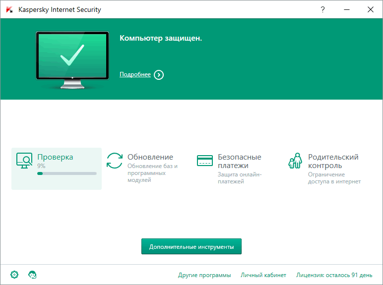 Касперский Internet Security С Ключ 2017