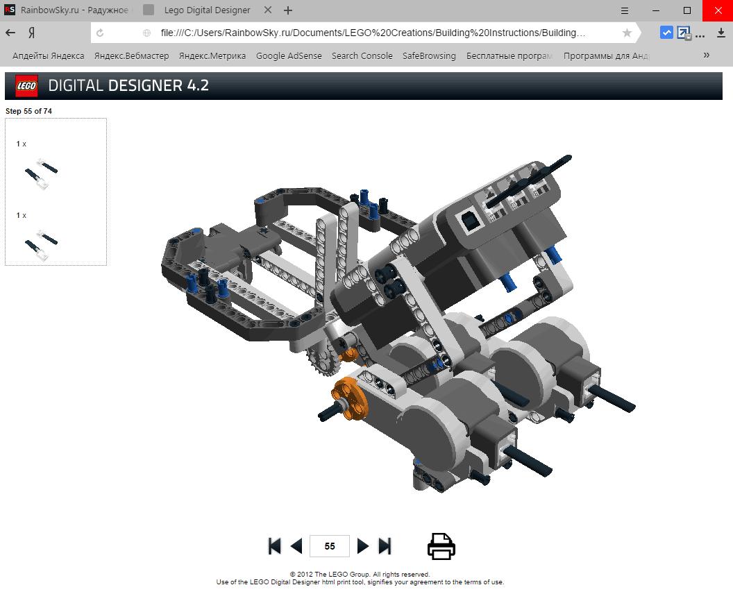 LEGO Digital Designer - схема сборки в формате HTML