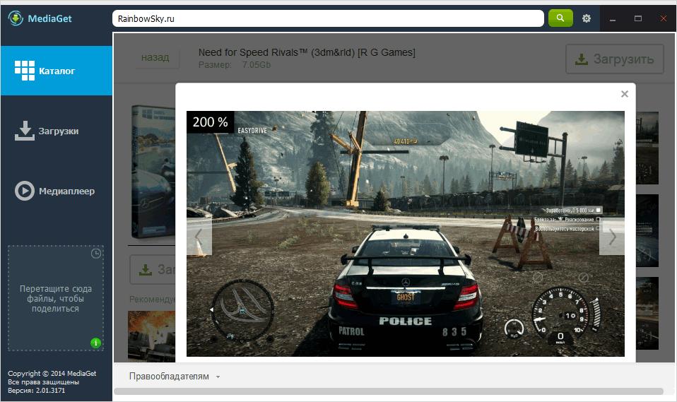 Интерфейс torrent Медиа Гет