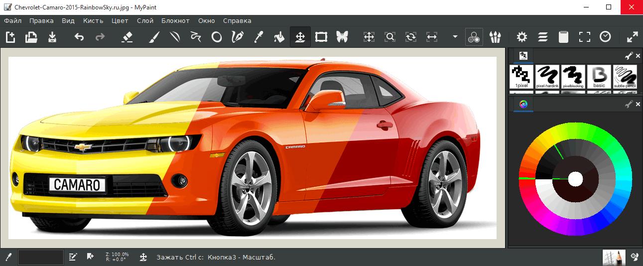 MyPaint - графический редактор