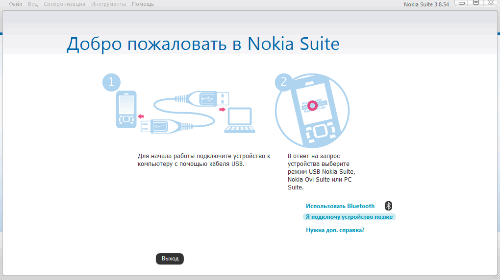 Nokia Suite - программа для телефонов Нокиа