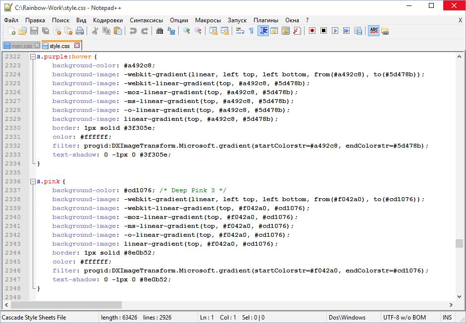 Notepad Plus Plus - редактор HTML NPP