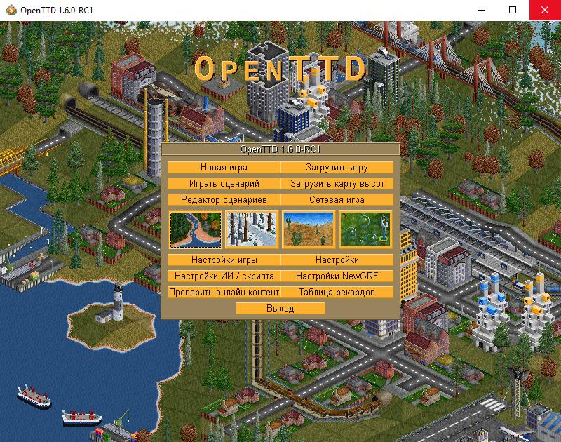 OpenTTD - игра Open Transport Tycoon Deluxe