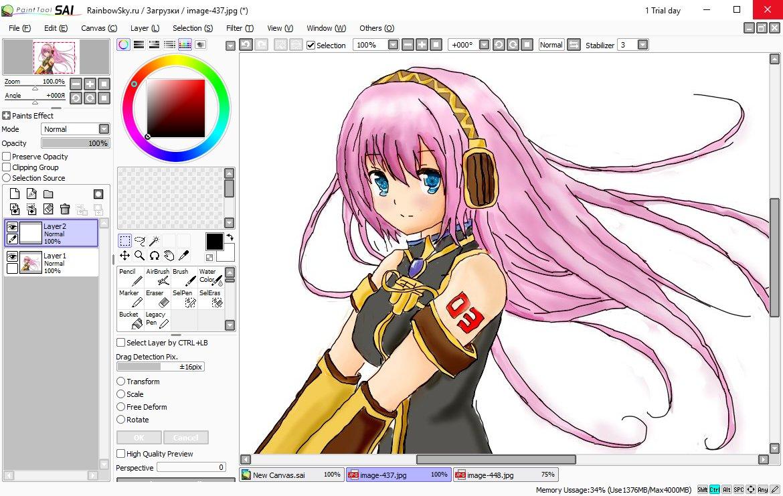 Paint Tool SAI - графический редактор Паинт Тул САИ